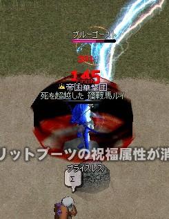 20070806012906.jpg
