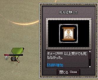 20070807022500.jpg