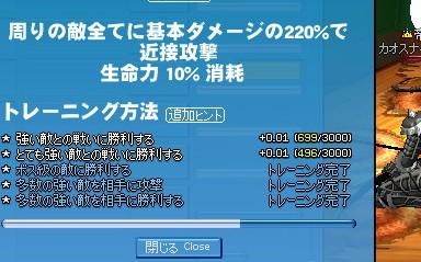 20070828035927.jpg