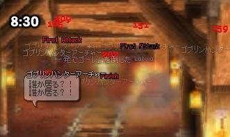 20070903002219.jpg