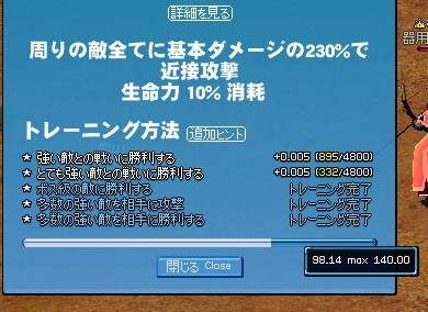 20070910223333.jpg