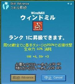 20070910223535.jpg