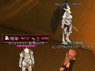 20070918141637.jpg