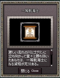 20071005222532.jpg