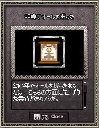 20071008164801.jpg
