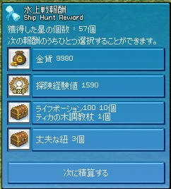 20071008164815.jpg