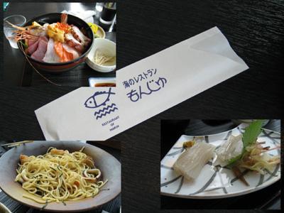 2007_0810_01.jpg