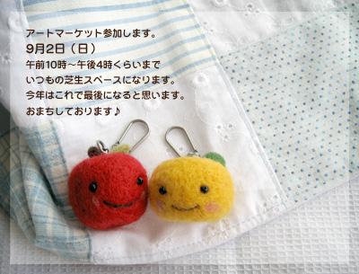 2007_0813_03.jpg