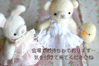 a-toma2007_04.jpg