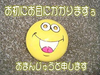 20070802152627.jpg