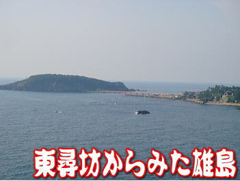 20070826194059.jpg