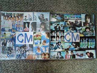 CMDVD