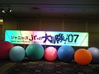 Jr大冒険1