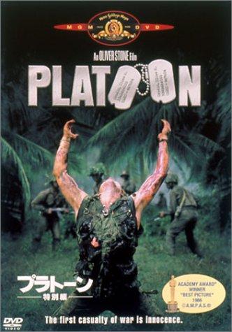 platoon.jpg