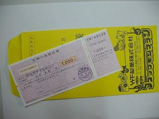 IMGP1936.jpg