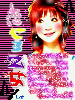 20070921000526.jpg