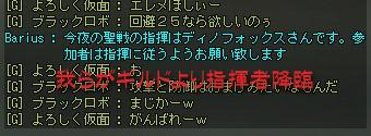 20060123220343.jpg