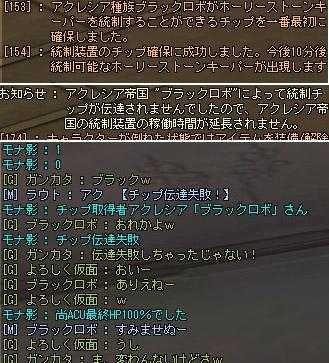 20060204224347.jpg