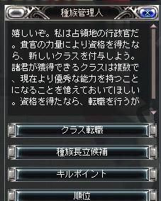 20060920095053.jpg