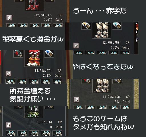 20061007173225.jpg