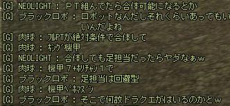 20061010113254.jpg