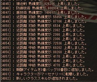 20061220195544.jpg