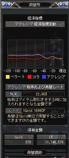 20070214213535.jpg