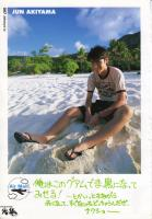 jrmingjian116.jpg