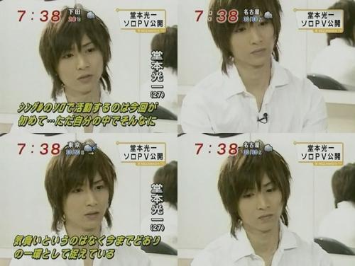 mezamashiTV060712.jpg
