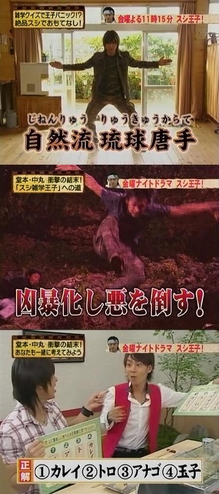 siwangzixuanfan7.jpg
