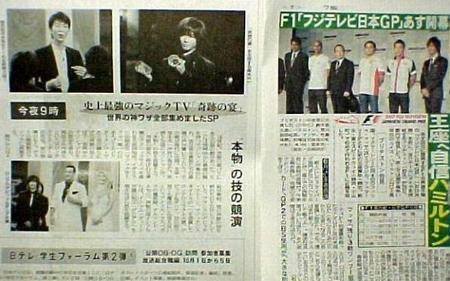 tokyo_top_news-img600x407-119085444402.jpg