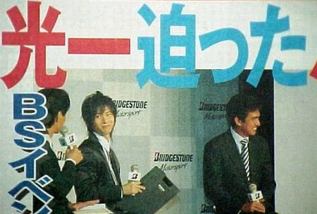 tokyo_top_news-img600x450-119085443101.jpg