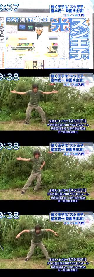 zoominshoushi1.jpg