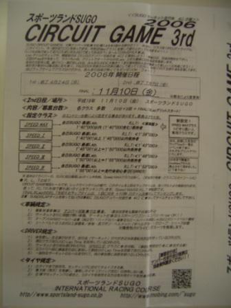 20061012182341.jpg