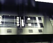 20060405234825