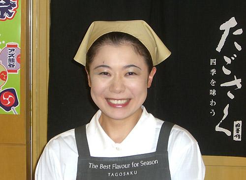「たごさく」 アズ熊谷店勤務 神田美枝子