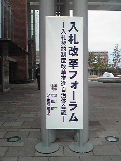 Image135.jpg