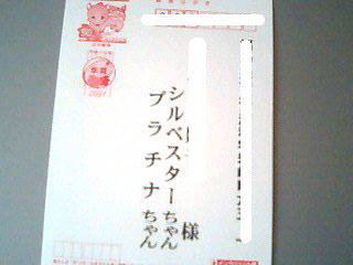 20070101124657.jpg
