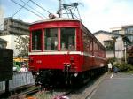 ホビセンKATOの京急230系
