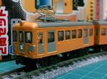 近江鉄道Bトレ