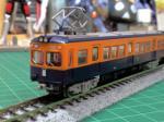 小田急2200系 旧塗装
