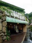 有馬温泉のパン屋「パン・ドゥ・ボウ」