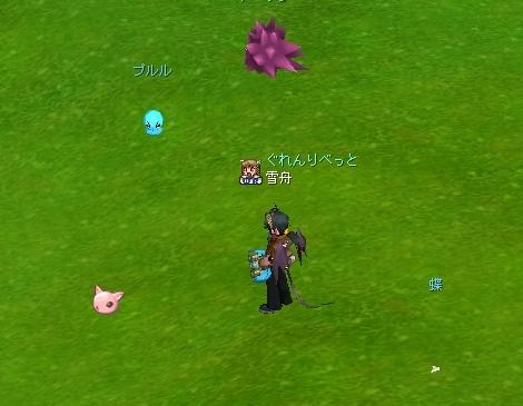 ピンクの小動物