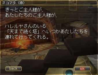 無茶言っちゃダメー><