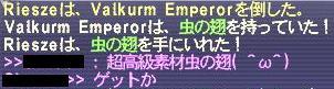 emperor02.jpg