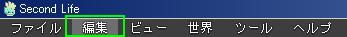 セカンドライフ secondlife 環境設定 グラフィック 設定 ライト 近隣 おすすめ 画像 画質 01