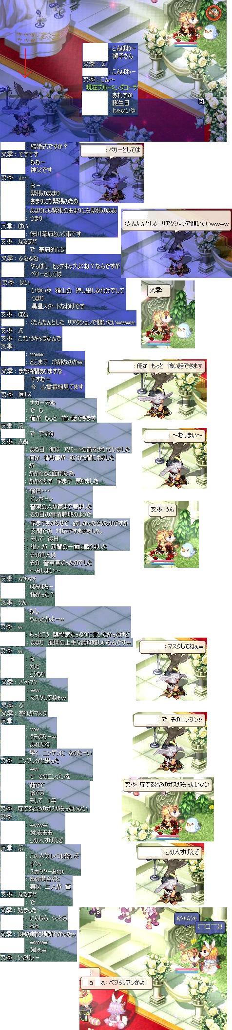 20070823002319.jpg