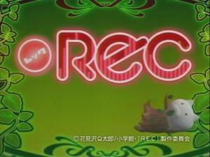rec_title.jpg
