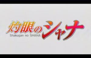 shana18_002.jpg