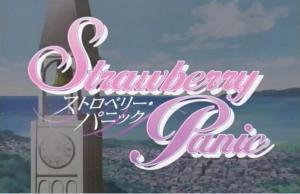 strawberry_panic03_001.jpg